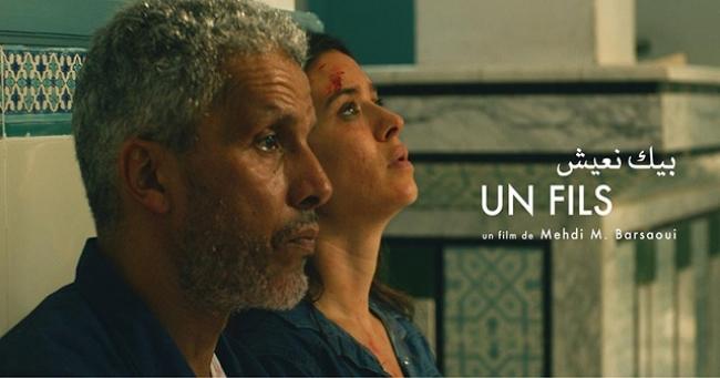 جائزة مهرجان مالمو للسينما العربية تؤول للفيلم التونسي - بيك نعيش-