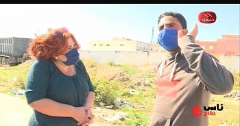 برنامج ناس ملاح - موطن رزق لمواطن