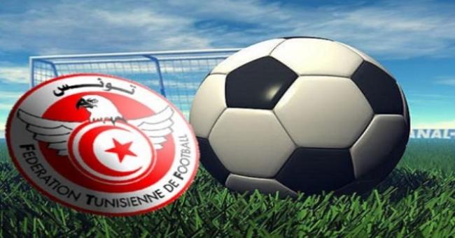 الجامعة التونسية لكرة القدم تصدر قرارات جديدة