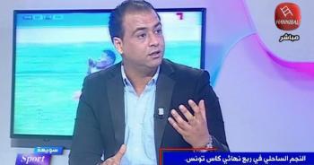 عربي الوسلاتي:لازمك ترجع برشا بالتاريخ باش تلقى النجم ربح الترجي في البطولة و الكاس في سوسة وفي تونس
