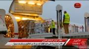 مطار تونس قرطاج الدولي - طائرة جزائرية على متنها 200 ألف جرعة من التلقيح ومستلزمات صحية
