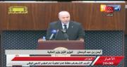 الجزائر .. الوزير الأول يعرض مخطط عمل الحكومة أمام المجلس الشعبي الوطني
