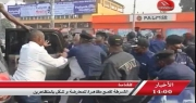 كنشاسا - الشرطة تقمع مظاهرة للمعارضة و ينكّل بالمتظاهرين